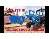 Монтаж челюстного ковша на ПКУ-0.8 ( КУН ) в Техцентр НД